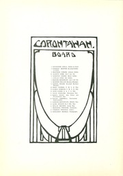 Page 14, 1919 Edition, Mansfield University - Carontawan Yearbook (Mansfield, PA) online yearbook collection