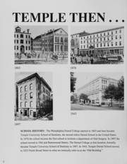 Page 6, 1991 Edition, Temple University School of Dentistry - Odontolog Yearbook (Philadelphia, PA) online yearbook collection