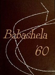 Page 1, 1960 Edition, Millsaps College - Bobashela Yearbook (Jackson, MS) online yearbook collection