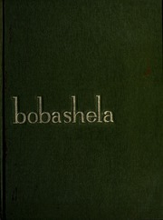 Page 1, 1970 Edition, Millsaps College - Bobashela Yearbook (Jackson, MS) online yearbook collection