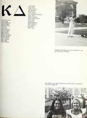 Page 97, 1973 Edition, Millsaps College - Bobashela Yearbook (Jackson, MS) online yearbook collection