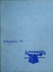 Millsaps College - Bobashela Yearbook (Jackson, MS) online yearbook collection, 1976 Edition, Page 1
