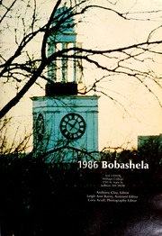 Page 5, 1986 Edition, Millsaps College - Bobashela Yearbook (Jackson, MS) online yearbook collection