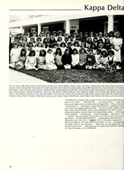 Page 104, 1987 Edition, Millsaps College - Bobashela Yearbook (Jackson, MS) online yearbook collection