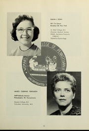 Page 17, 1963 Edition, Medical College of Pennsylvania - Iatrian Yearbook (Philadelphia, PA) online yearbook collection