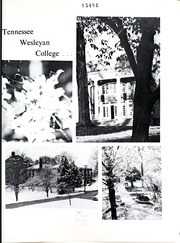 Page 5, 1978 Edition, Tennessee Wesleyan College - Nocatula Yearbook (Athens, TN) online yearbook collection