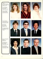 Page 16, 1985 Edition, Tennessee Wesleyan College - Nocatula Yearbook (Athens, TN) online yearbook collection