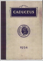 Page 1, 1934 Edition, Classical High School - Caduceus Yearbook (Providence, RI) online yearbook collection