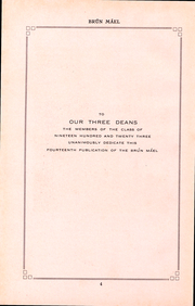 Page 4, 1923 Edition, Brown University Womens College - Brun Mael Yearbook (Providence, RI) online yearbook collection