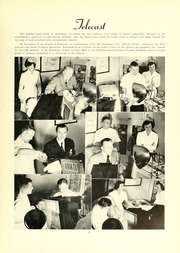 Page 15, 1951 Edition, University of Maryland Baltimore Dental School - Mirror Yearbook (Baltimore, MD) online yearbook collection