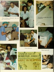 Page 12, 1982 Edition, University of Maryland Baltimore Dental School - Mirror Yearbook (Baltimore, MD) online yearbook collection