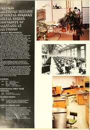 Page 8, 1986 Edition, University of Maryland Baltimore Dental School - Mirror Yearbook (Baltimore, MD) online yearbook collection