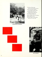 Page 14, 1964 Edition, Mississippi State University - Reveille Yearbook (Starkville, MS) online yearbook collection