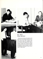 Page 25, 1969 Edition, Mississippi State University - Reveille Yearbook (Starkville, MS) online yearbook collection