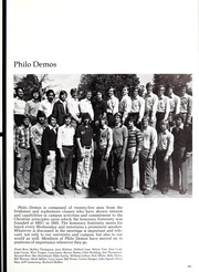 Page 217, 1976 Edition, Mississippi State University - Reveille Yearbook (Starkville, MS) online yearbook collection
