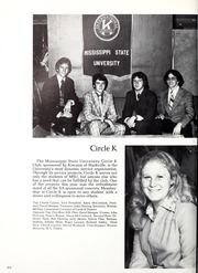 Page 230, 1976 Edition, Mississippi State University - Reveille Yearbook (Starkville, MS) online yearbook collection