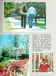 Page 13, 1980 Edition, Lenoir Rhyne College - Hacawa Yearbook (Hickory, NC) online yearbook collection