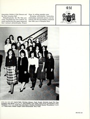 Page 219, 1983 Edition, Memphis State University - DeSoto Yearbook (Memphis, TN) online yearbook collection