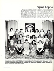Page 220, 1983 Edition, Memphis State University - DeSoto Yearbook (Memphis, TN) online yearbook collection