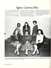 Page 222, 1983 Edition, Memphis State University - DeSoto Yearbook (Memphis, TN) online yearbook collection