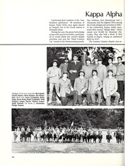 Page 226, 1983 Edition, Memphis State University - DeSoto Yearbook (Memphis, TN) online yearbook collection