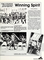 Page 203, 1985 Edition, Memphis State University - DeSoto Yearbook (Memphis, TN) online yearbook collection