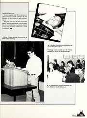 Page 215, 1985 Edition, Memphis State University - DeSoto Yearbook (Memphis, TN) online yearbook collection