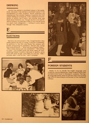 Page 16, 1982 Edition, Centenary College of Louisiana - Yoncopin Yearbook (Shreveport, LA) online yearbook collection