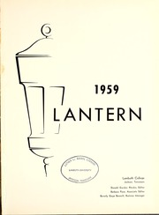 Page 5, 1959 Edition, Lambuth College - Lantern Yearbook (Jackson, TN) online yearbook collection