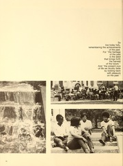 Page 16, 1973 Edition, Lambuth College - Lantern Yearbook (Jackson, TN) online yearbook collection