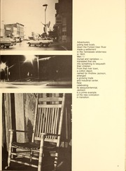 Page 9, 1973 Edition, Lambuth College - Lantern Yearbook (Jackson, TN) online yearbook collection