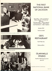 Page 219, 1974 Edition, Lambuth College - Lantern Yearbook (Jackson, TN) online yearbook collection