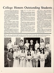 Page 40, 1980 Edition, Lambuth College - Lantern Yearbook (Jackson, TN) online yearbook collection