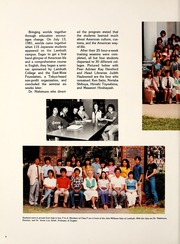 Page 12, 1982 Edition, Lambuth College - Lantern Yearbook (Jackson, TN) online yearbook collection
