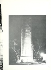 Page 15, 1973 Edition, University of Montevallo - Montage Technala Yearbook (Montevallo, AL) online yearbook collection