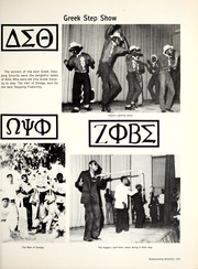 Page 149, 1981 Edition, Florida Memorial College - Arch Yearbook (Miami, FL) online yearbook collection