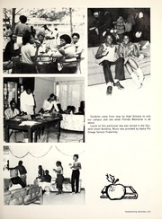 Page 151, 1981 Edition, Florida Memorial College - Arch Yearbook (Miami, FL) online yearbook collection