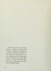 Page 12, 1951 Edition, Creighton University - Bluejay Yearbook (Omaha, NE) online yearbook collection