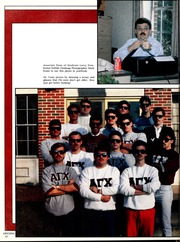 Page 16, 1987 Edition, Lee College - Vindauga Yearbook (Cleveland, TN) online yearbook collection
