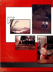 Page 12, 1988 Edition, Lee College - Vindauga Yearbook (Cleveland, TN) online yearbook collection