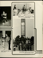 Page 13, 1985 Edition, Pembroke State University - Indianhead Yearbook (Pembroke, NC) online yearbook collection