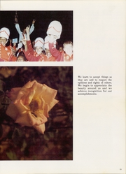 Page 17, 1979 Edition, Orangeburg Wilkinson High School - Expo Yearbook (Orangeburg, SC) online yearbook collection