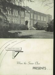 Page 6, 1951 Edition, Marion High School - Swamp Fox Yearbook (Marion, SC) online yearbook collection
