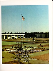 Page 5, 1974 Edition, Baptist College at Charleston - Cutlass Yearbook (Charleston, SC) online yearbook collection
