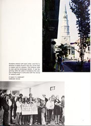 Page 11, 1976 Edition, Baptist College at Charleston - Cutlass Yearbook (Charleston, SC) online yearbook collection