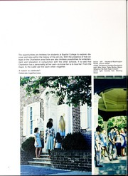 Page 12, 1976 Edition, Baptist College at Charleston - Cutlass Yearbook (Charleston, SC) online yearbook collection