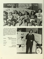 Page 14, 1979 Edition, Baptist College at Charleston - Cutlass Yearbook (Charleston, SC) online yearbook collection