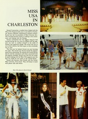 Page 16, 1979 Edition, Baptist College at Charleston - Cutlass Yearbook (Charleston, SC) online yearbook collection