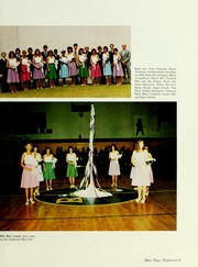 Page 13, 1985 Edition, Baptist College at Charleston - Cutlass Yearbook (Charleston, SC) online yearbook collection