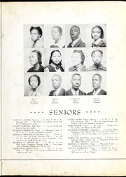 Page 11, 1939 Edition, Morris College - Hornet Yearbook (Sumter, SC) online yearbook collection